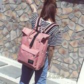 韓版校園大背包森系雙肩包學院風bf15.6寸電腦包男女款 【米蘭街頭】