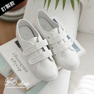 休閒鞋.雙帶魔鬼氈休閒小白鞋-FM時尚美鞋-訂製款.Delight