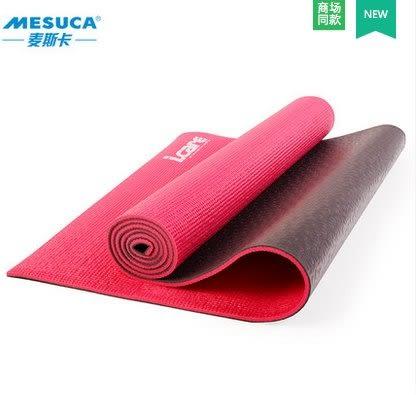 小熊居家i.care新品6mm雙色雙層瑜伽墊加厚加寬初學者防滑舞蹈健身瑜珈墊特價