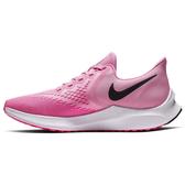 Nike Air Zoom Winflo 6 女鞋 慢跑 休閒 氣墊 避震 粉【運動世界】 AQ8228-600