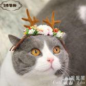 寵物貓貓狗狗花仙子馴鹿角帽子頭飾貓咪頭套帽子寵物圣誕裝扮