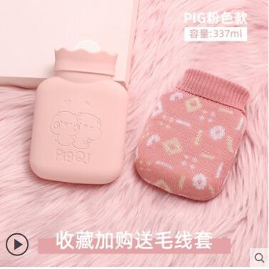 嬰兒熱水袋敷肚子脹氣腸絞痛神器熱敷小號迷你寶寶新生兒童暖水袋 蘿莉新品