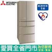 (1級能效)三菱605L六門變頻冰箱MR-JX61C-N含配送到府+標準安裝【愛買】
