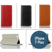 iPhone 7 Plus(5.5吋) 吸合雙面瘋馬紋 皮套 側翻 支架 插卡 保護套 手機套 手機殼 保護殼