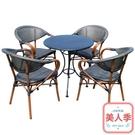 藤編椅戶外桌椅庭院休閒奶茶店桌椅帶傘組合...