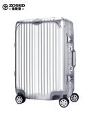 行李箱網紅拉桿箱旅行箱男女小型20密碼22寸皮箱子大容量萬向輪