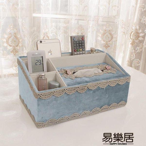 收納盒歐式多功能紙巾盒客廳抽紙盒