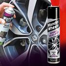 Wonder Wheels 奇跡鋁圈鍍膜劑
