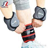 負重裝備沙袋綁腿腳手腕隱形加重訓練運動健身器材男全套跑步負重裝備 LH7019【3C環球數位館】