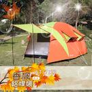 ADISI 香楓鋁桿帳 AT17123【6人  橘色/亮綠色】 / 城市綠洲專賣(帳篷、炊事帳、露營帳篷、戶外用品)