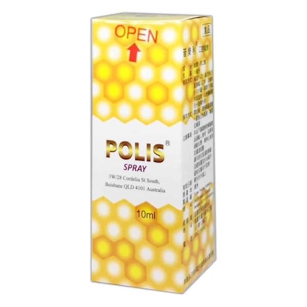 普樂利蜂膠噴劑 10ml/瓶◆德瑞健康家◆