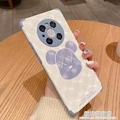 適用于華為Mate40手機殼潮牌網紅Mate30卡通熊kaw 極簡雜貨