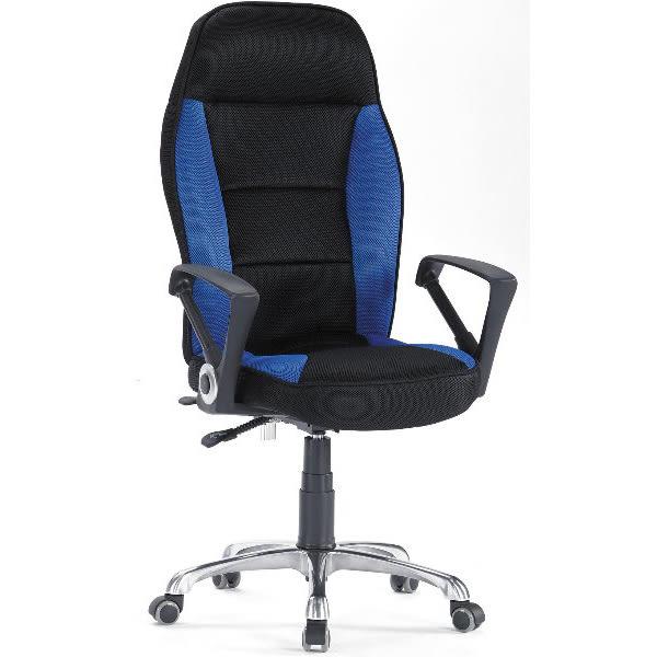 電腦椅 辦公椅 FB-281-2 賽車型辦公椅 (黑網) 【大眾家居舘】