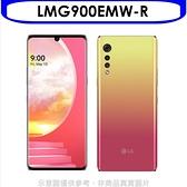 LG樂金【LMG900EMW-R】5G智慧手機6G/128G/VELVET草莓布丁手機桃紅色