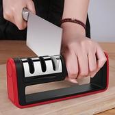 科翼不銹鋼磨刀神器家用磨菜刀快速磨刀器廚房用品工具磨刀棒定角