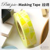 特價9折 【東京正宗】日本 Petit joie 紙膠帶 小確幸(法) Masking Tape 幸運草 幸運來訪 綠磚