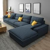 北歐乳膠布藝沙發小戶型可拆洗現代簡約客廳棉麻輕奢沙發整裝組合 安雅家居館