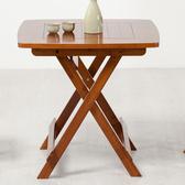 竹藝竹製好收納摺疊桌80cm茶色