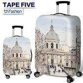 【新年鉅惠】 TapeFive彈力行李箱保護套旅行箱套拉桿箱皮箱罩18-32寸加厚耐磨
