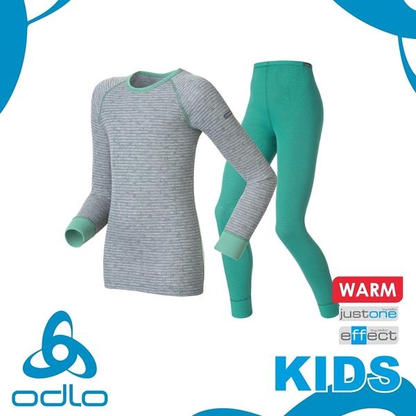【ODLO 瑞士 童 銀離子套裝《深麻/灰綠》】150409/內衣長褲/防臭/抗寒