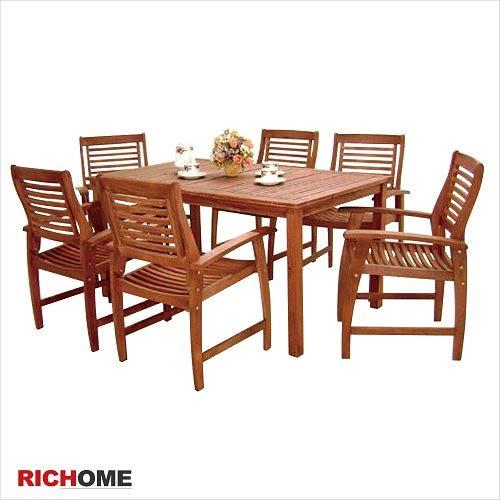 【RICHOME】田園鄉村風《田園綠地實木休閒桌椅組》休閒桌/木桌