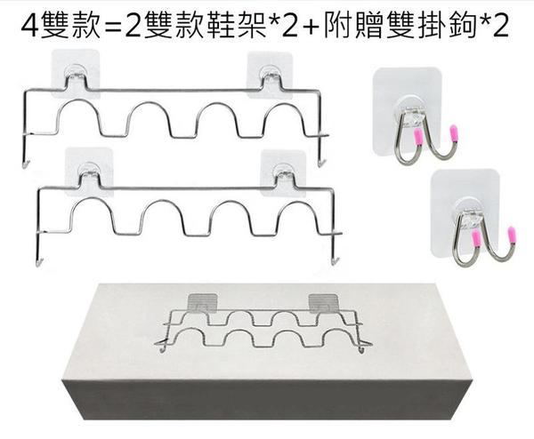 【不銹鋼鞋架】8雙 壁掛式拖鞋架 免釘免鑽廚房鍋蓋架 不鏽鋼衣物收納架 送掛鉤架 不能超取