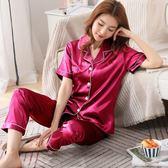 睡衣女夏季睡衣短袖套裝綢女士韓版大尺碼薄款夏季家居服 LH1588【3C環球數位館】