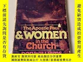 二手書博民逛書店The罕見Apostle Paul and Women in the Church【使徒保羅與女性在教會,英文原版