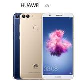 華為 HUAWEI Y7s 後置雙鏡頭全螢幕手機~送9H鋼化玻璃貼+32G記憶卡