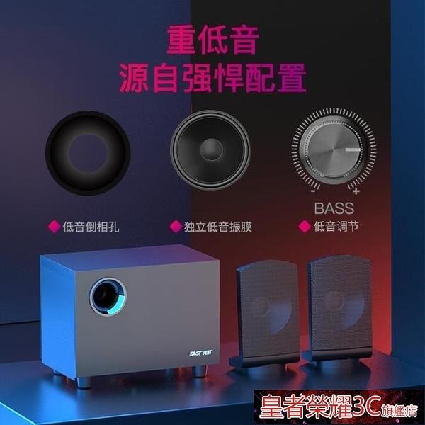 電腦喇叭 電腦音響台式機小音箱有線有源影響超重低音炮筆電外放用小型喇叭高音質 現貨