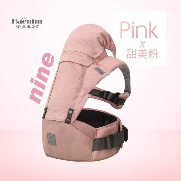 育兒省力背巾/揹巾 Haenim 坐墊式揹巾/背巾-甜美粉 E-HN-9-P