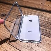 蘋果8plus手機殼iphone7全包防摔潮牌男女 【傑克型男館】
