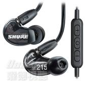 【曜德★送收納盒】SHURE SE215 UNI 透明黑色  噪音隔離 線控入耳式耳機