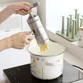 麵條機 家用手動不銹鋼壓面機小型家庭麵條機手搖壓面器  創想數位
