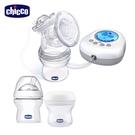 chicco-天然母感電動吸乳器優惠組