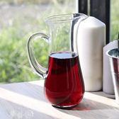 玻璃酒壺 歐式紅酒醒酒器壺家用水晶玻璃分酒器小號個性酒壺酒店專用醒酒杯 夢藝家