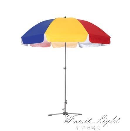 戶外遮陽傘超大號太陽傘雨傘廣告傘擺攤傘庭院傘大型圓傘地攤商用(不含底座) 果果輕時尚