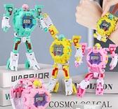 兒童手錶 兒童玩具卡通變形金剛玩具電子手表機器人變身男女孩益智玩具【快速出貨八折搶購】