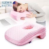 美國艾蒂寶趴趴枕午睡枕趴睡枕學生小午睡神器辦公室抱枕午休枕頭