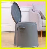 加高加厚成人可移動馬桶孕婦坐便器便攜式痰盂老人尿桶尿盆尿壺椅