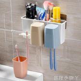 牙刷架衛生間吸壁式免打孔刷牙杯架子置物架壁掛牙缸架漱口杯套裝 全館免運