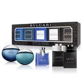 寶格麗 男性小香禮盒5mlX5[水能量+勁藍+當代真我+當代冰海+藍茶]