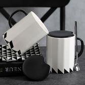 馬克杯北歐陶瓷帶蓋勺子創意簡約辦公室家用 JD2932【KIKIKOKO】