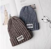 帽子男冬天毛線帽子男士冬季韓版保暖潮人百搭針織帽潮牌韓國休閒-風尚3C