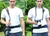JJC佳能尼康單反相機背帶索尼微單相機帶加厚減壓減震掛脖肩帶星河