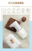 泡趣自動洗手液機感應泡沫皂液器盒子家用兒童智能皂液器臺置 HX6325【易購3C館】