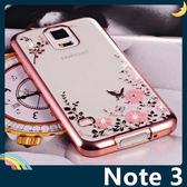 三星 Note 3 N900 閃鑽秘密花園保護套 軟殼 女神系列 電鍍貼鑽 超薄0.6mm全包款 手機套 手機殼