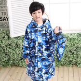 長款全身男女童帶書包位迷彩防護兒童雨衣【探索者】