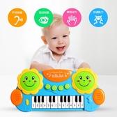 電子琴多功能電子琴兒童音樂益智玩具寶寶女孩子鋼琴娃娃生日禮物【全館免運九折下殺】