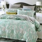 雙人加大 100%純天絲 鋪棉兩用被床包四件組【璀璨宮廷】涼感透氣 / 吸濕排汗 / 萊賽爾 / Tencel